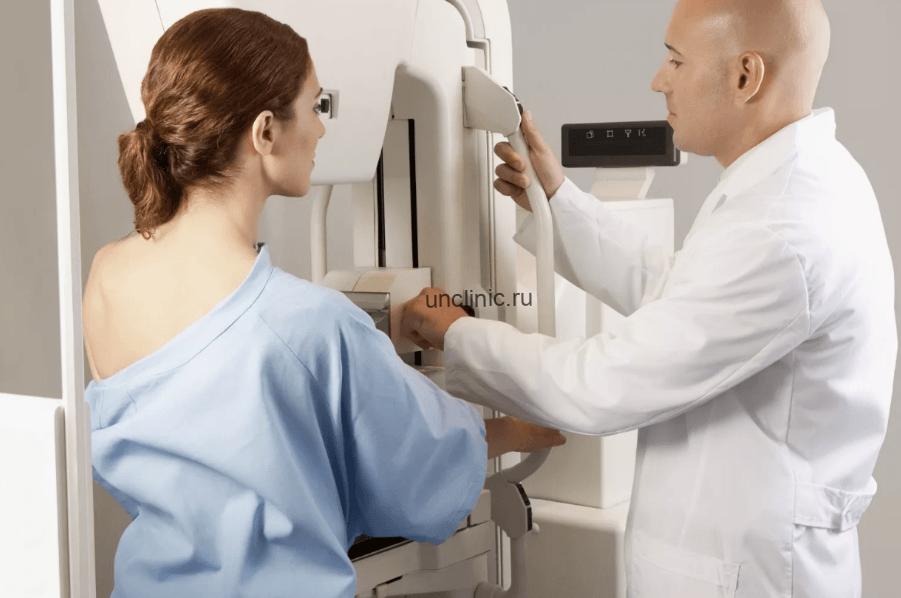 отделение маммологии
