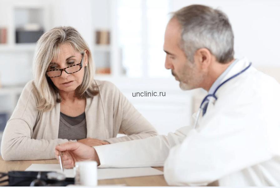 отделение эндокринологии