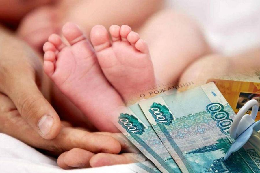 В Санкт-Петербурге будут платить за первого малыша мамам с 19 лет