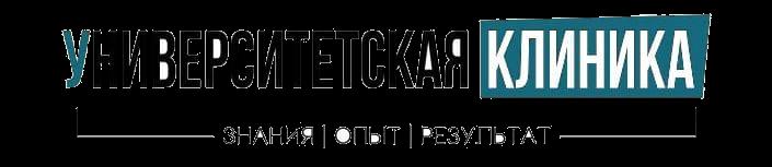 Логотип Университетская клиника