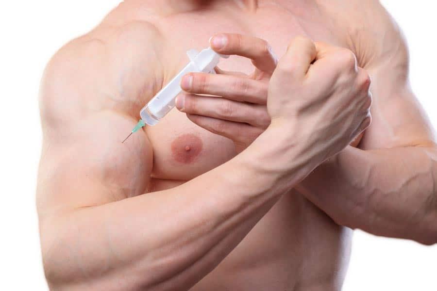 Укол в мышцы