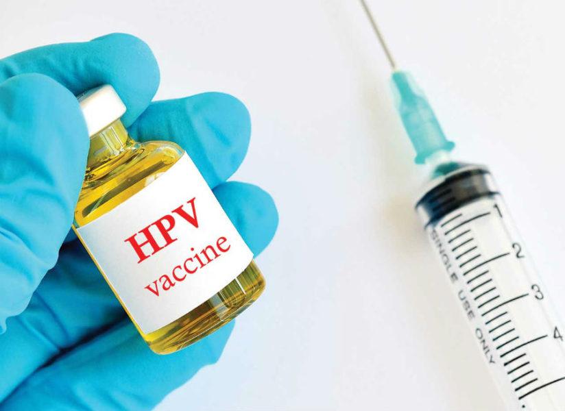 ВПЧ вакцина