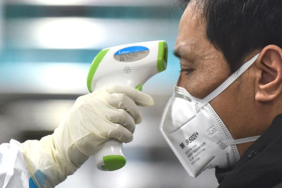 Проверка на коронавирус