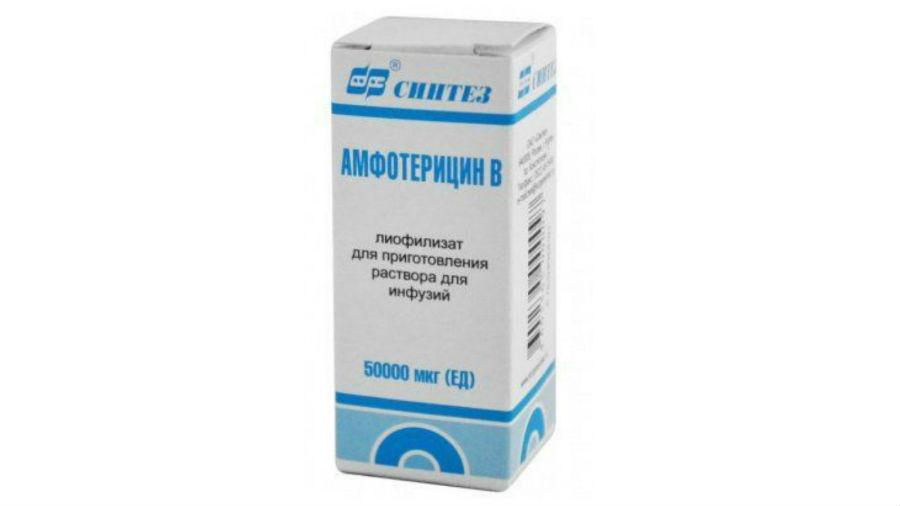 Препарат амфотерицин B